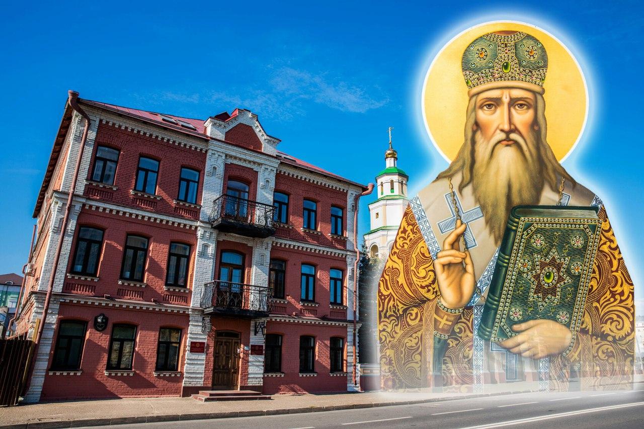 Православная гимназия имени святителя Гурия Казанского