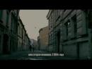 Виктор Цой - Время есть, а денег нет (отрывок из фильма Груз 200, 2007)
