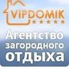 Коттеджи посуточно в Екатеринбурге