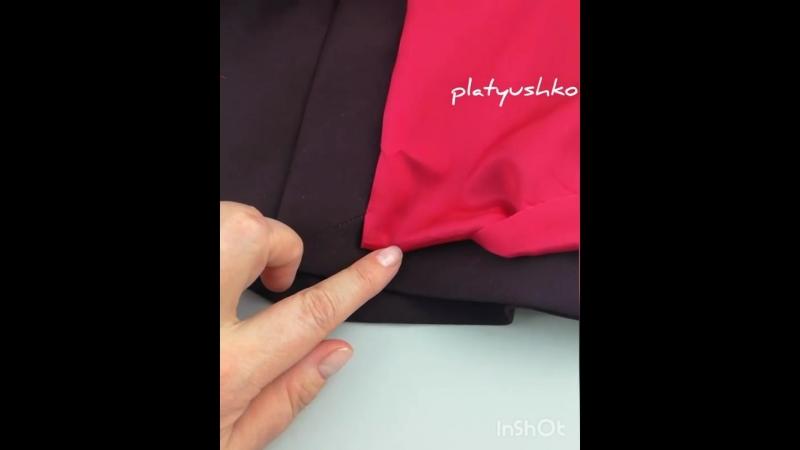 Обработка шлицы рукава подкладкой.