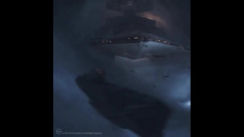 Удираем от Империи вместе с командой Хана Соло!