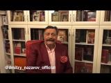 Назаров спел о победе Спартака над Зенитом