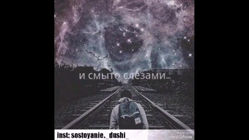 Sostoyanie._dushi__BZeEqmDDTws.mp4