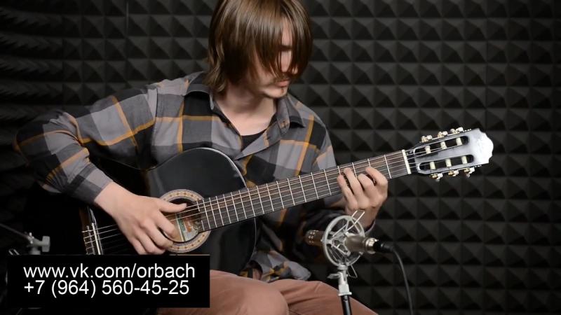 Orbach - Ты и я(cover by Д.Маликов, OST И все-таки я люблю)
