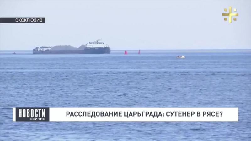Отец Николай Киреев, чья это провокация - спецрасследование ТВ Царьград