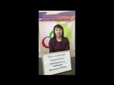 Карамчакова Инга Алексеевна - заслуженный мастер спорта России,четырехкратная чемпионка Европы по вольной борьбе
