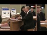 Владимир Путин принял участие в выборах Президента России