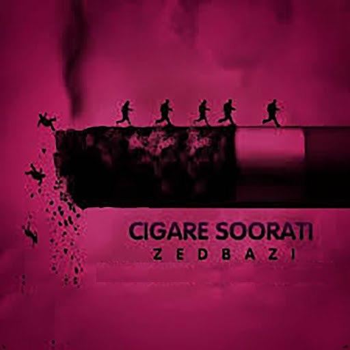 ZedBAzi альбом Cigare Soorati