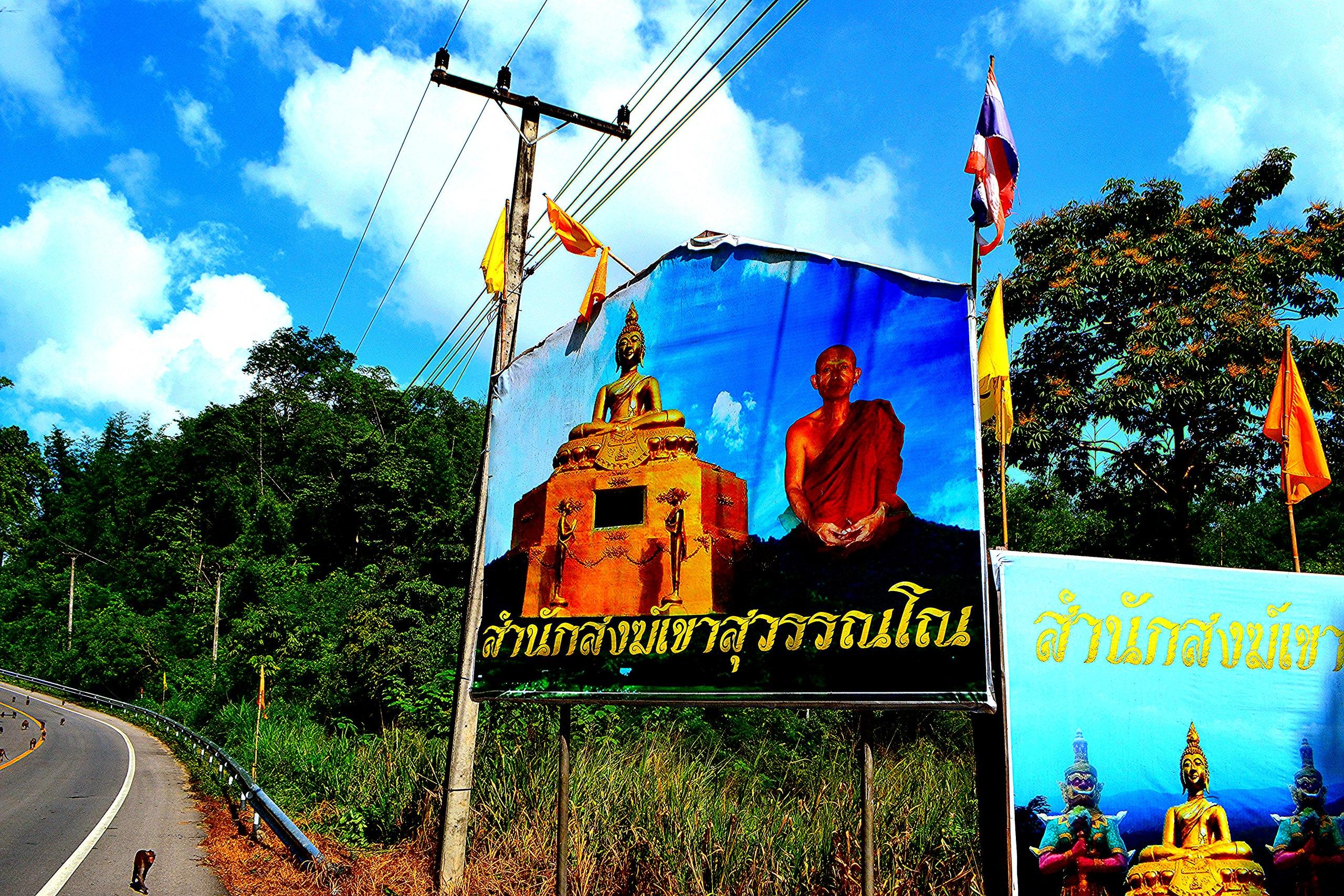 Елена Руденко (Валтея). Таиланд. Буддийский храм в горах. N3BtQC0zsv4