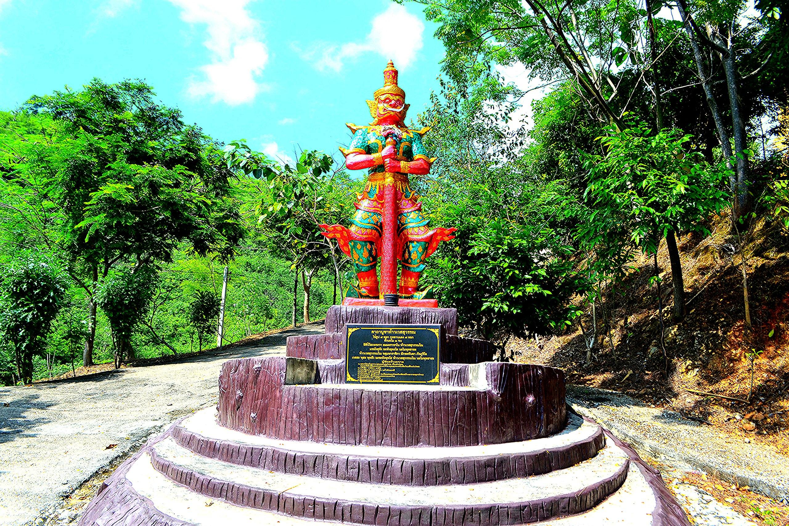 Елена Руденко (Валтея). Таиланд. Буддийский храм в горах. 8_tAWpt53fs