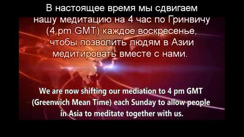 MAKE THIS VIRAL! Еженедельная медитация для Вознесения от Кобры с рус. титрамиt
