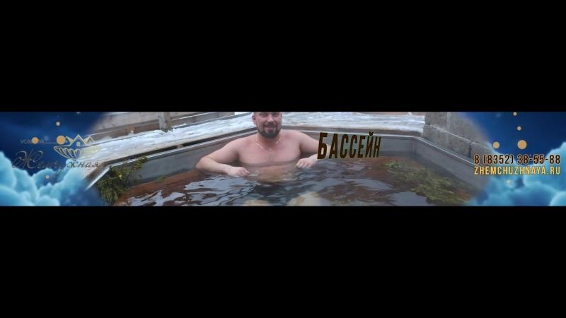видео ролик для ТРЦ