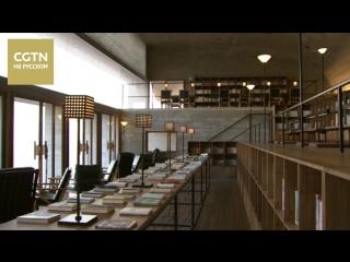 Библиотека в пров. Хэбэй - лучшее место для чтения на земле!