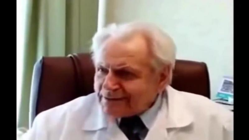Болезней нет! Как исцелиться и жить - Профессор Неумывакин И. П