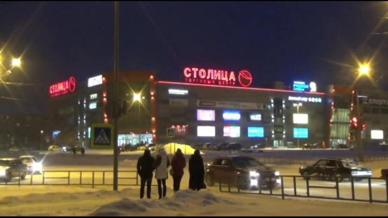 Вечерний Котлас