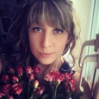 Дарья Радаева