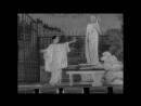 Жан Луи Барро в спектакле Воздушные замки или Возлюбленные луны