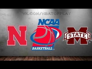 Nebraska Cornhuskers vs Mississippi State Bulldogs   14.03.2018   NIT   1st Round   NCAAM 2017-2018