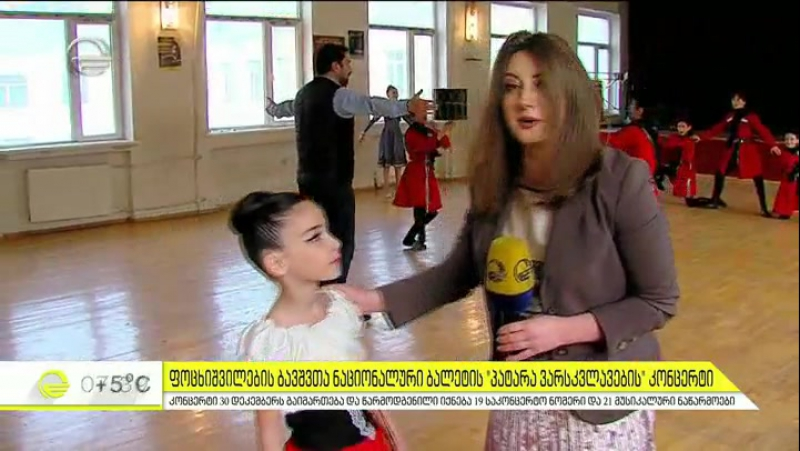 TV IMEDI - LIVE- LITTLE⭐STARS♚ The Children's NationalBallet Potskhishvili.