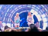 Наталия ГУЛЬКИНА и Маргарита СУХАНКИНА (МИРАЖ) - Дискотека (Новогодняя дискотека 1.01.2008)