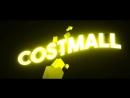 Интро | 3D | COSTMALL