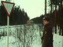 """Луноход"" ЛиАЗ-677 в кинофильме «Дезертир», 1990 год"