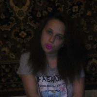 Екатерина Бодина