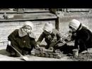 Дети блокады