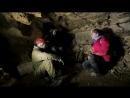 Биоритмы Агрессивная среда с Александрой Говорченко отрывок про пещеры