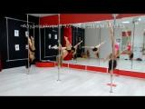 Студия ДАЙКИРИ!!! Приглашаем на POLE DANCE! Будь сильной и вкусной!!! Удивляй!