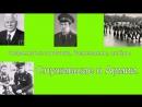 знаменитости служившие в армии HD 1280x720