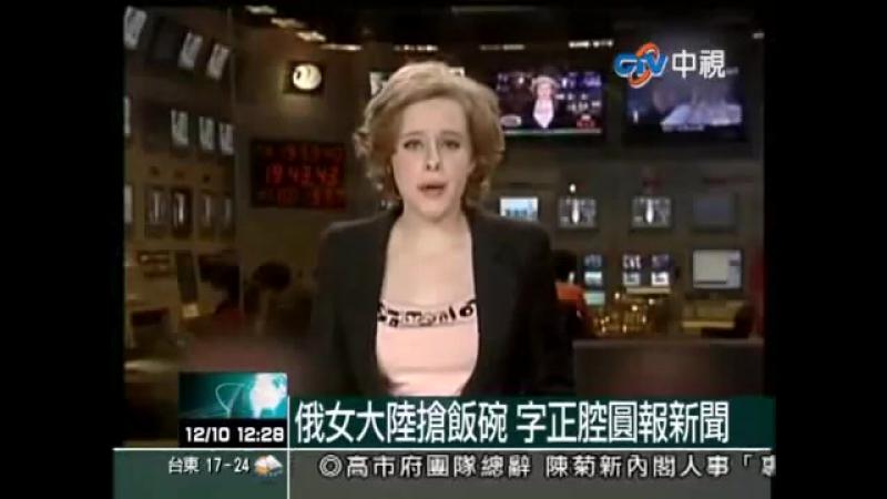 Ведущая китайской телестанции(русская девушка)(1)-Лиза