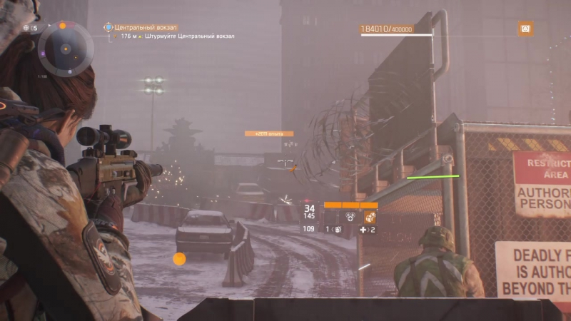 One noob play Tom Clancys The Division