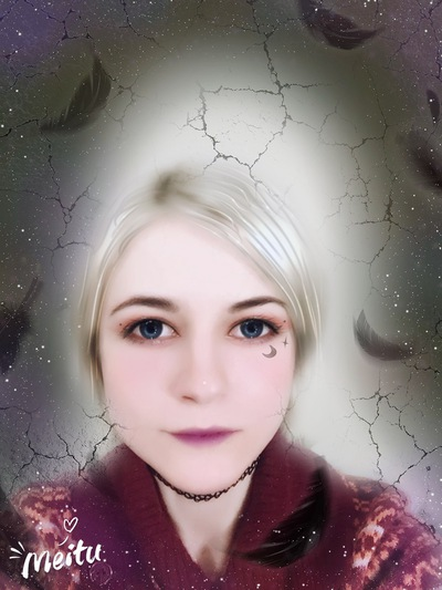 Елена Теслова