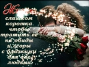 Люблю Любил и буду Любить тебя Вечно Моя Родная Галюня