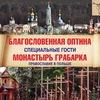 Православная выставка-форум г.Санкт-Петербург