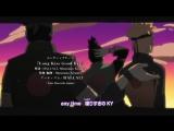 [AnimeOpend] Naruto Shippuden 7 ED | Ending / Наруто Ураганные Хроники 7 Эндинг (720p HD)