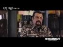 Китайский продавец - Трейлер 2017 боевик, Китай