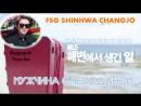 [FSG Shinhwa Changjo] Мужчина с чемоданом   Suitcaseman Эп. 5 (рус.суб)