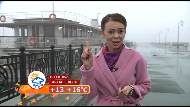 Прогноз погоды от Владлены Романовой и шерстяное пальто от Ди Паради