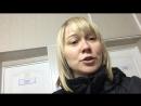 Глава 4 - Запрыгнуть на другие вибрации - Елена Баландина - Интервью с ангелом