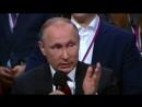 Путин_ живая клетка не защищена в дальнем космосе [к вопросу были ли американцы
