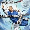 """С-Пб клуб УШУ """"Серебряный лев"""" при ФШБИ"""