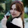 Polina Savelyeva