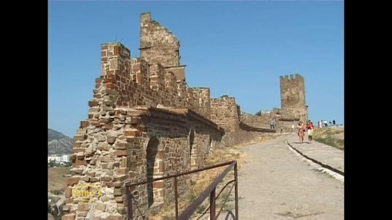 Все о Крыме Остров Сокровищ