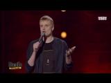 Stand Up: Слава Комиссаренко - Популярность