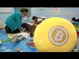 В России появился детский криптосад.