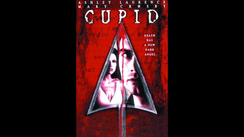 Купидон \ Cupid (1997)