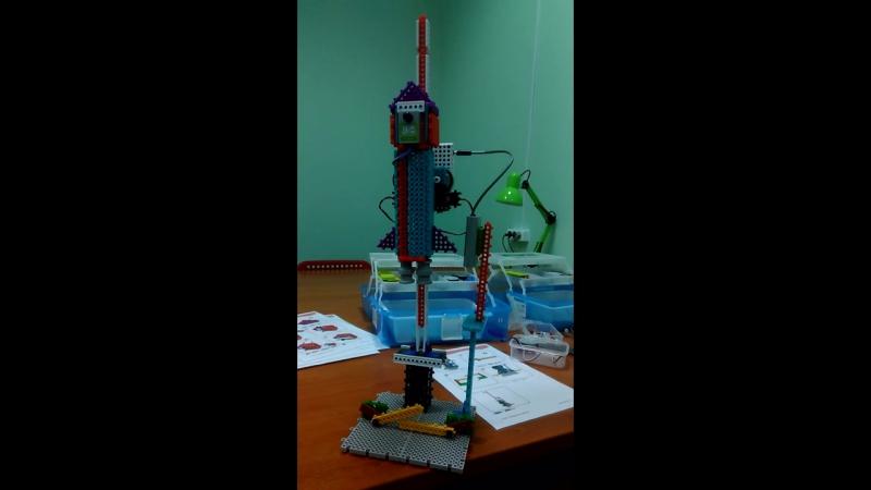 Пусковая ракетная установка