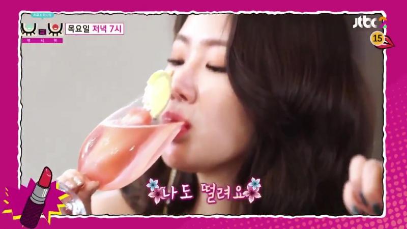 [Preview] 180118 JTBC2 'SOYOU X Hani's Beauty View' Ep. 3
